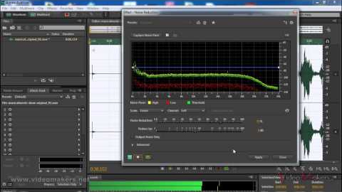 Adobe Audition CS6 – Mastering Audio Base