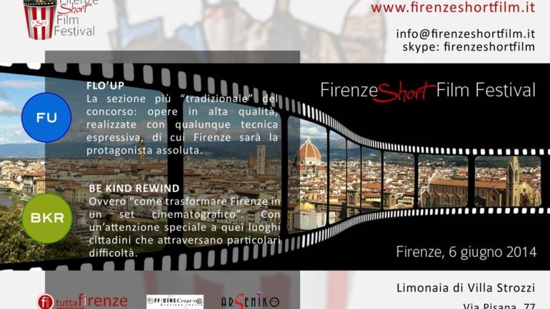 Firenze Short Film Festival, Prima Edizione